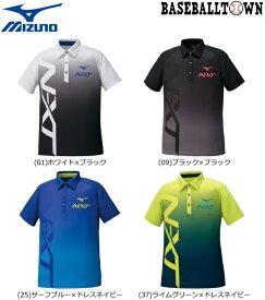 最大10%引クーポン ミズノ N-XTポロシャツ 男女兼用 32JA0270 トレーニングウエア N-XT Tシャツ ポロシャツ
