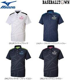 最大10%引クーポン ミズノ N-XTポロシャツ 男女兼用 32JA9270 トレーニングウエア ミズノトレーニング ポロシャツ