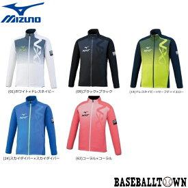 最大10%引クーポン ミズノ N-XTウォームアップジャケット 男女兼用 32JC0210 トレーニングウエア ミズノトレーニング ウォームアップスーツ