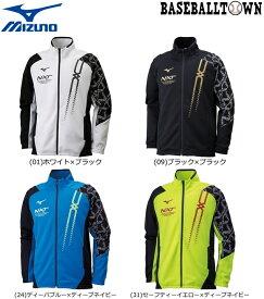 最大10%引クーポン ミズノ N-XTウォームアップシャツ 男女兼用 32JC8020 トレーニングウエア ミズノトレーニング ウォームアップスーツ