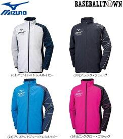 最大10%引クーポン ミズノ N-XTムーブクロスジャケット 男女兼用 32JC9230 トレーニングウエア ミズノトレーニング トレーニングクロス
