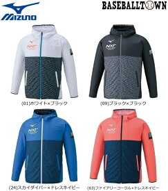 最大10%引クーポン ミズノ N-XTウィンドブレーカージャケット 男女兼用 32JE0220 トレーニングウエア ミズノトレーニング ウィンドブレーカー