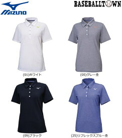 ミズノ ポロシャツ レディース 32MA9380 陸上競技 ウエア Tシャツ ポロシャツ