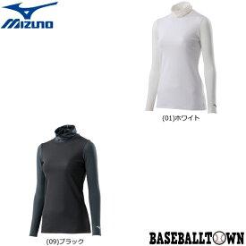 最大10%引クーポン ミズノ ドライエアロフローインナーシャツ レディース J2MA9220 ランニング ウエア ランニングシャツ