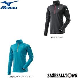 最大10%引クーポン ミズノ ランニングストレッチフリースシャツ レディース J2MC8711 ランニング ウエア ランニングシャツ