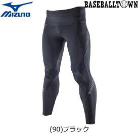 最大10%引クーポン ミズノ BG5000H バイオギアタイツ ロング K2MJ4501 野球 アンダーシャツ バイオギア