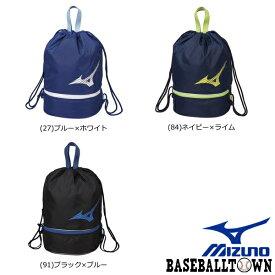 ミズノ プールバッグ 10L N3JD0001 バスケットボール バッグ