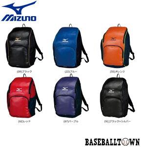 最大10%引クーポン ミズノ バックパック 37L N3JD5000 スイム アクセサリー バッグ/ポーチ