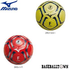 ミズノ フットサルボール 4号球/検定球 Q3JBA030 フットサル