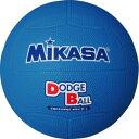20%OFF 最大12%引クーポン ドッジボール ミカサ 教育用 1号 ブルー D1-BL あす楽