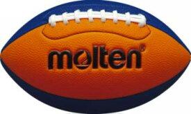 最大10%引クーポン モルテン フラッグフットボールミニ 小学生用 オレンジ×ブルー Q3C2500-OB