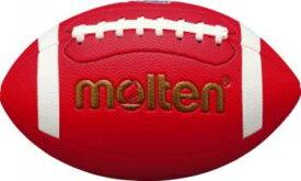 モルテン フラッグフットボールミニ 小学生用 Q3C2500-QB