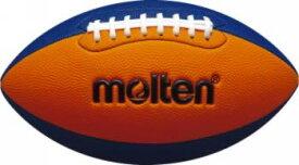 モルテン フラッグフットボールジュニア オレンジ×ブルー Q4C2500-OB 男の子 女の子 キッズ