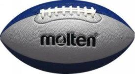 【全品送料無料】モルテン フラッグフットボールジュニア シルバー×ブルー Q4C2500-SB 少年用 _10OFF 楽天スーパーセール