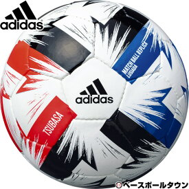 アディダス サッカーボール 3号球 ツバサ ルシアーダ 2020年FIFA主要大会 試合球レプリカモデル AF312LU フットボール