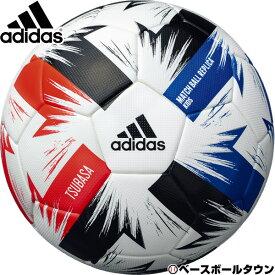 アディダス サッカーボール 4号球 ツバサ キッズ 2020年FIFA主要大会 試合球レプリカモデル JFA検定 AF410 フットボール