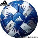 最大10%引クーポン アディダス サッカーボール 4号球 ツバサ グライダー 2020年FIFA主要大会 試合球レプリカモデル A…