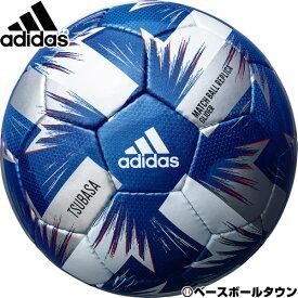 【年中無休】最大10%引クーポン アディダス サッカーボール 4号球 ツバサ グライダー 2020年FIFA主要大会 試合球レプリカモデル AF414B フットボール