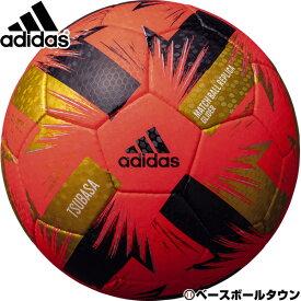 アディダス サッカーボール 4号球 ツバサ グライダー 2020年FIFA主要大会 試合球レプリカモデル AF414R フットボール