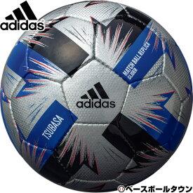 アディダス サッカーボール 4号球 ツバサ グライダー 2020年FIFA主要大会 試合球レプリカモデル AF414SL フットボール