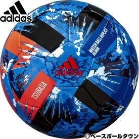 【あす楽】アディダス サッカーボール 4号球 ツバサ グライダー JFA 2020年FIFA主要大会 試合球レプリカモデル JFA検定球 AF416JP 日本代表 フットボール
