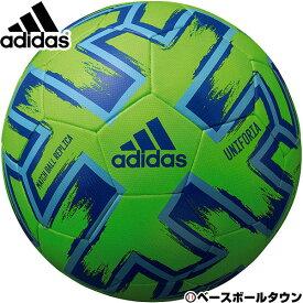 【あす楽】アディダス サッカーボール ユニフォリア 4号球 UEFA EURO2020 試合球レプリカモデル AF423G フットボール 小学生 子供用