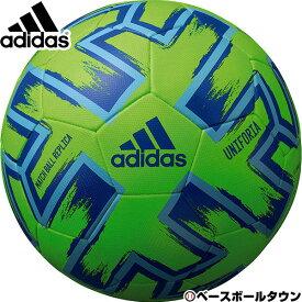 【あす楽】アディダス サッカーボール 5号球 ユニフォリア UEFA EURO2020 試合球レプリカモデル AF523G フットボール
