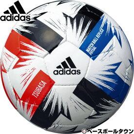 【あす楽】アディダス フットサルボール 4号球 ツバサ フットサル 2020年FIFA主要大会 試合球レプリカモデル 検定球 AFF410