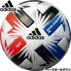 アディダス サッカー ミニ 飾りボール 直径約13cm ツバサ 2020年FIFA主要大会 試合球レプリカモデル AFMS110 フットボール 記念ボール