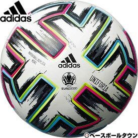 【あす楽】アディダス サッカー ミニ 飾りボール 直径約13cm ユニフォリア UEFA EURO2020 試合球レプリカモデル AFMS120 フットボール 記念ボール