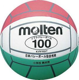 最大10%引クーポン モルテン ソフトバレーボール KVN100ITイタリアンカラー KVN100IT 取寄 メール便可
