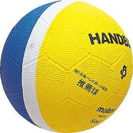 最大10%引クーポン モルテン ハンドボール 小学生ハンドボール 1号球 黄×青 RH1YB 取寄