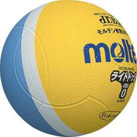 20%OFF 最大10%引クーポン モルテン ドッジボール ライトドッジ 0号球 レモン×サックス SLD0LSK 取寄