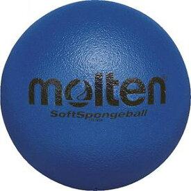 最大10%引クーポン モルテン ドッジボール ソフトスポンジボール 青 STS16SK 取寄
