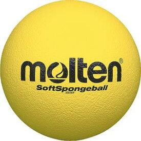 20%OFF 最大10%引クーポン モルテン ドッジボール ソフトスポンジボール 黄 STS16Y 取寄