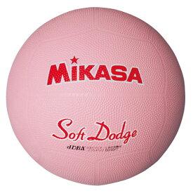 ドッジボール ミカサ ソフトドッジボール0号 軽量約170g ピンク D0-SOFT-P 取寄