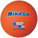 【最大P10倍】20%OFF 最大10%引クーポン ミカサ 教育用ドッジボール1号 D1-O 小学生