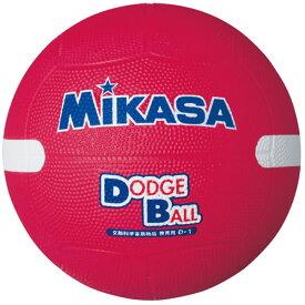20%OFF 最大10%引クーポン ドッジボール ミカサ 教育用白線入り 1号 レッド D1W-R 取寄