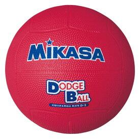 20%OFF 最大10%引クーポン ミカサ 教育用ドッジボール3号 D3-R 小学生