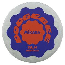 【年中無休】最大10%引クーポン ミカサ ドッヂビー協会認定 ドッヂビー 7歳以上対象 ブルー DBJA250-BL