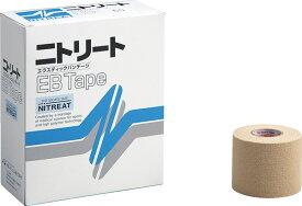 【あす楽】ニトリート エラスティックテープ粘着伸縮布包帯 厚手タイプ 50mm幅 6巻入 EB-50