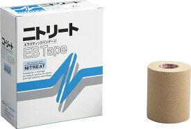最大千円引クーポン ニトリート エラスティックテープ粘着伸縮布包帯(厚手タイプ) 75mm幅 4巻入EB-75 取寄