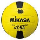 【あす楽】ミカサ ドッジボール 公認球 3号 黄/黒 MGJDB-YBK