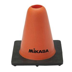 最大10%引クーポン ミカサ マーカーコーン オレンジ CO15-O 取寄 野球 サッカー フットサル