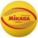 最大10%引クーポン ミカサ ソフトバレーボール 円周64cm 高学年用 公認球 MSN64H
