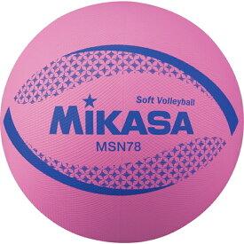【2200円で送料無料】 ミカサ ソフトバレーボール 円周78cm 検定球 認定球 MSN78-P