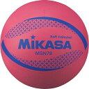 最大10%引クーポン ミカサ ソフトバレーボール 円周78cm 検定球 認定球 MSN78-R