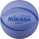 最大10%引クーポン ミカサ ソフトバレーボール 円周78cm 検定球 認定球 MSN78-V