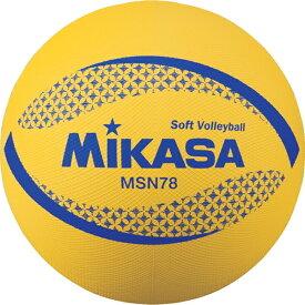 【2200円で送料無料】 ミカサ ソフトバレーボール 円周78cm 検定球 認定球 MSN78-Y