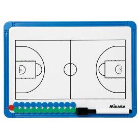 最大2千円引クーポン ミカサ バスケットボール作戦盤 SBBS-B 取寄